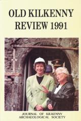 okr cover 1991