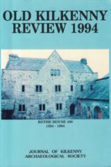 okr cover 1994