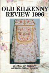 okr cover 1996