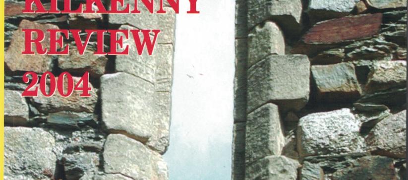 OKR Cover 2004