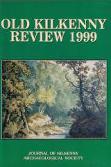 OKR 1999