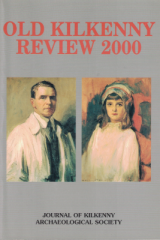 OKR 2000