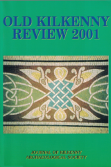 OKR 2001